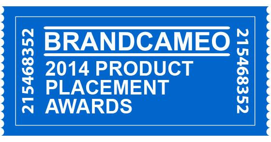 """לוגו תחרות הפרסום הסמוי בקולנוע (""""השמת מותגים"""") של אתר """"ברנדצ'אנל"""", 2014"""