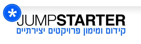לוגו האתר jumpstarter
