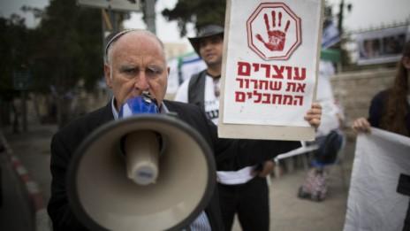 הפגנה נגד שחרור מחבלים מול בית ראש הממשלה בירושלים, 23.3.14