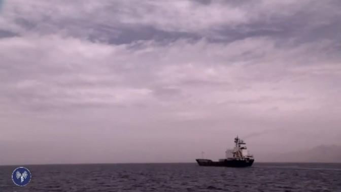 """אוניית הנשק קלוז-סי נכנסת לנמל אילת עם תום מבצע """"חשיפה מלאה"""" לתפיסתה בידי צה""""ל, 8.3.14 (צילום מסך מתוך סרטון דובר צה""""ל)"""