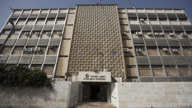 בניין ערוץ 1 בירושלים (צילום: יונתן זינדל)