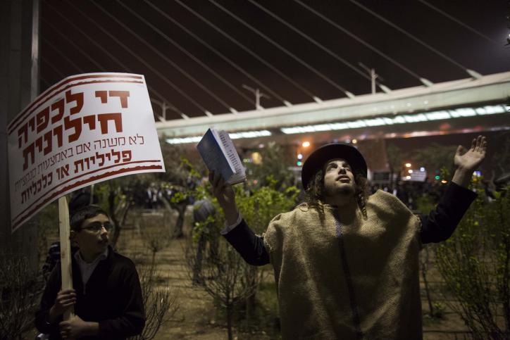 הפגנת חרדים בירושלים לאחר מעצר של סרבן גיוס, 19.3.14 (צילום: יונתן זינדל)