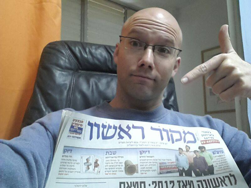 """זאב קם, הכתב הפרלמנטרי של """"מקור ראשון"""", בקמפיין עובדי """"מקור ראשון"""" להצלת העיתון לאחר שנכנס להקפאת הליכים"""
