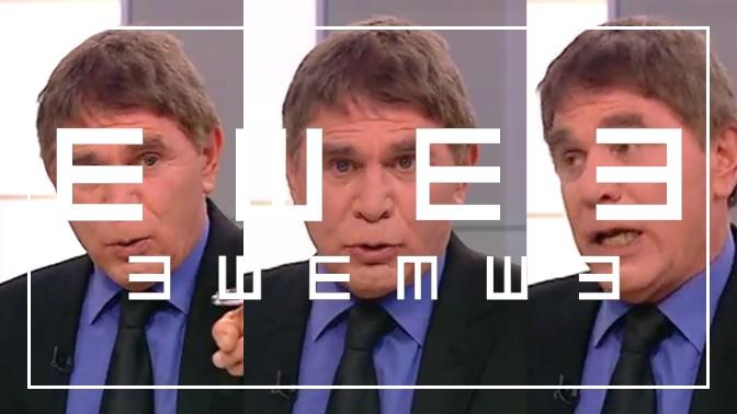 """(צילומי מסך: חדשות ערוץ 2. טיפוגרפיה: שאטרסטוק. עיבוד: """"העין השביעית"""")"""