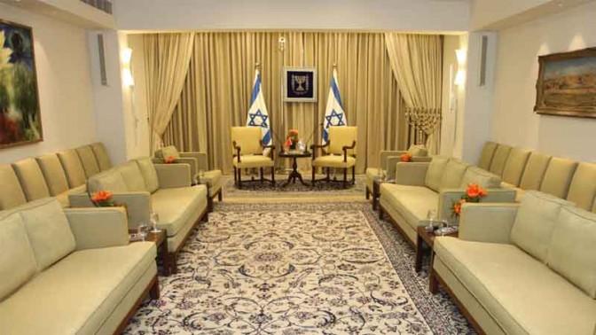 מעון בית הנשיא בירושלים (צילום: יצחק הררי)