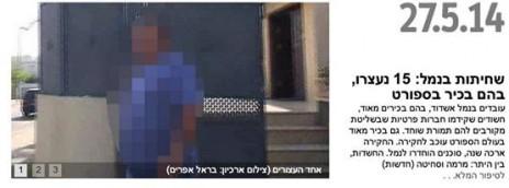 ynet, 27.5.14