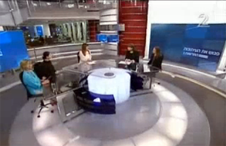 """הפאנל ב""""פגוש את העיתונות"""": ארבע נשים וגבר אחד"""