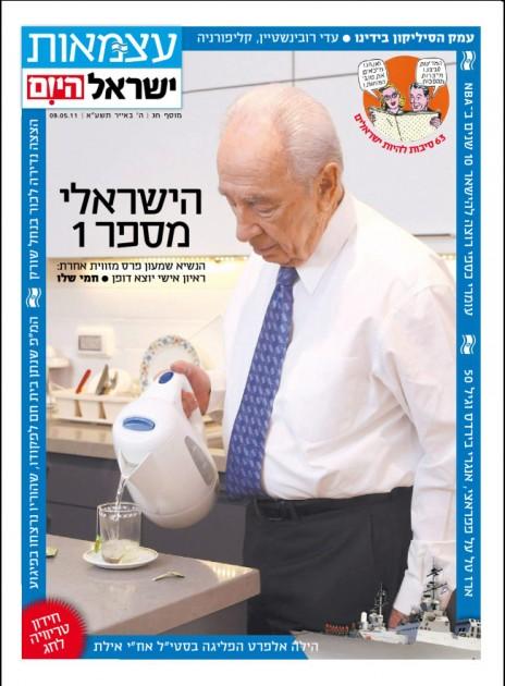 """""""עצמאות 'ישראל היום'"""", 2011"""