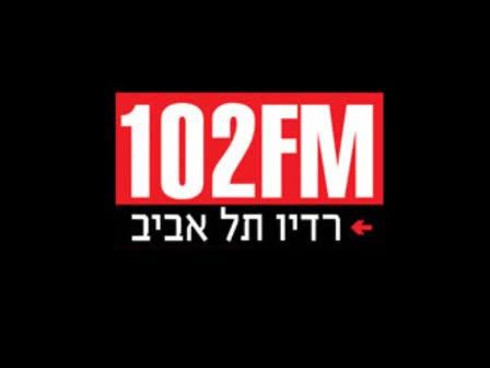 לוגו רדיו תל-אביב