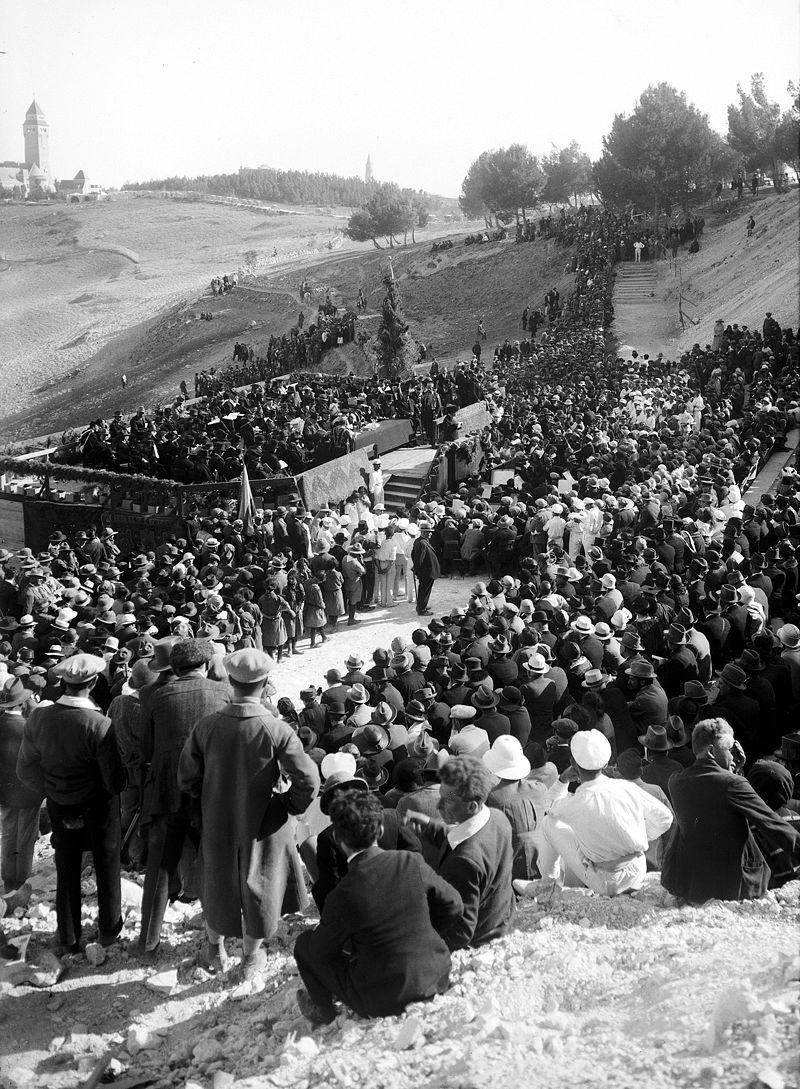 טקס פתיחת האוניברסיטה העברית בירושלים, הר הצופים, 1925 (צילום: צלם לא ידוע מהמושבה האמריקאית בירושלים, ספריית הקונגרס)