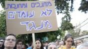 """ערבים, יהודים ונוצרים מפגינים נגד תופעת """"תג מחיר"""" מחוץ למשרד ראש הממשלה בירושלים, 11.5.14 (צילום: יונתן זינדל)"""