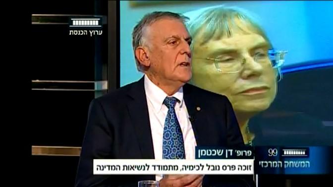 דן שכטמן ודליה דורנר, ערוץ הכנסת, 21.5.14