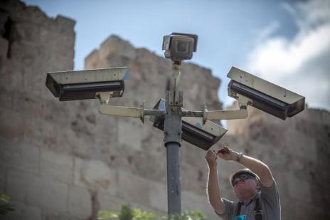 ירושלים, 2012 (צילום: נועם מוסקוביץ)