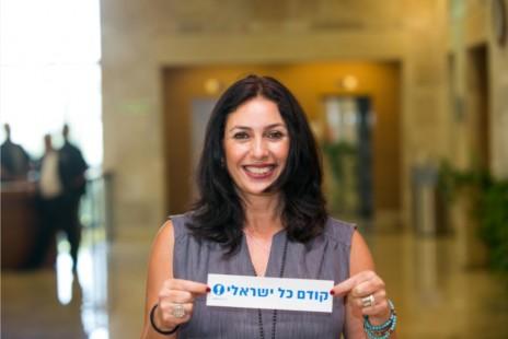 """ח""""כ מירי רגב, צילום מסך מתוך קמפיין """"קודם כל ישראלי"""" של אתר """"וואלה"""", יולי 2014"""