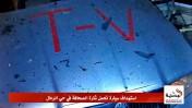 חזית רכבו המופצץ של חאמד שהאב, נהג סוכנות הידיעות העזתית מדיה-24, 9.7.14 (צילום מסך: סוכנות הידיעות וואטניה)