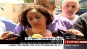 """נציגת משפחת החייל אורון שאול עונה לשאלות עיתונאים לאחר שצה""""ל הכריז עליו כנעדר (צילום מסך)"""