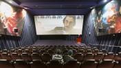 אולם קולנוע בסינמה סיטי ירושלים, 25.2.14 (צילום: יונתן זינדל)