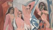 העלמות מאביניון (Les Demoiselles d'Avignon), פאבלו פיקאסו, 1907, המוזיאון לאמנות מודרנית ניו יורק (פרט)