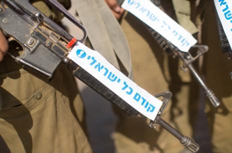 """""""קודם כל ישראלי!"""". מתוך קמפיין """"וואלה"""", יולי 2014"""