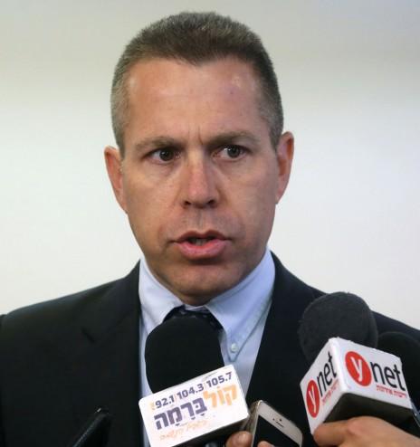 שר התקשורת, גלעד ארדן (צילום: מארק ישראל סאלם)