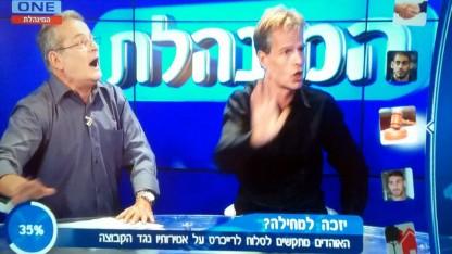 """""""המינהלת"""" בערוץ one. ארי שמאי (מימין) ויעקב בוזגלו"""