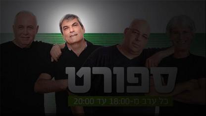משה פרימו בפרסומת לתוכנית הספורט של רדיו ללא הפסקה