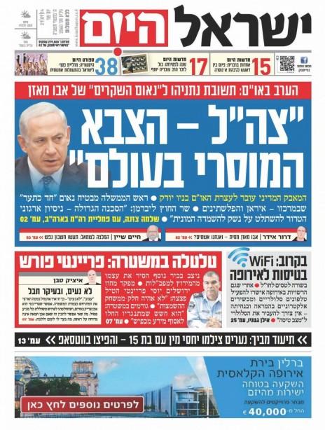 """""""ישראל היום"""", 29.9.14"""