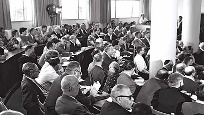 """מושב הפתיחה של הכנסת החמישית, שחוקקה את חוק לשון הרע, 4.9.1961 (צילום: פריץ כהן, לע""""מ)"""
