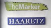 """שלטים בכניסה למערכות """"דה מרקר"""" ו""""הארץ"""" באנגלית"""