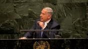"""בנימין נתניהו נואם בעצרת האו""""ם, 29.9.14 (צילום: אבי אוחיון, לע""""מ)"""