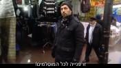 """צבי יחזקאלי, מתוך התוכנית """"אללה אלסאם"""" בערוץ 10 (צילום מסך)"""