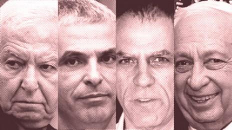 מימין: אריאל שרון (מליץ יושר), ארנון מוזס (שותף), משה כחלון (ממנה), מיכה לינדנשטראוס (ממליץ). (צילומים: פלאש 90)