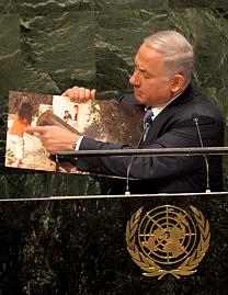 """ראש הממשלה בנימין נתניהו נואם בעצרת האו""""ם בניו-יורק, 29.9.14 (צילום: אבי אוחיון, לע""""מ)"""
