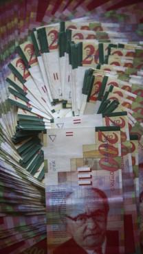 כסף (צילום: נתי שוחט)