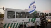 פעילי ימין מפגינים ליד מקום פיגוע הדריסה בירושלים בשבוע שעבר, 28.10.14 (צילום: יונתן זינדל)