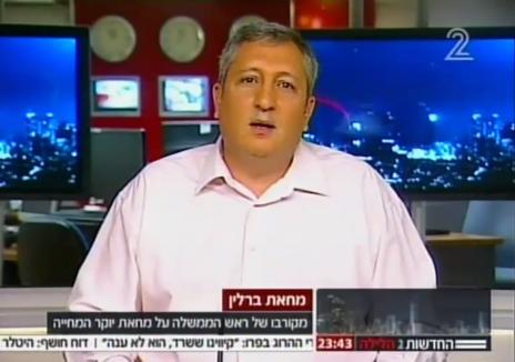 """ניר חפץ מתארח ב""""חדשות הלילה"""", ערוץ 2, 12.10.14 (צילום מסך)"""