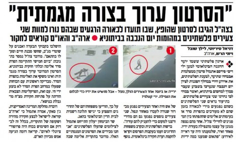 """הידיעה ב""""ישראל היום"""", 21.5.14. """"הסרטון ערוך בצורה מגמתית"""""""