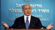 ראש ממשלת ישראל, בנימין נתניהו, נושא נאום. ירושלים, 23.11.14 (צילום: אלכס קולומויסקי)