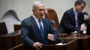 ראש הממשלה בנימין נתניהו בדיון על חוק הלאום במליאת הכנסת, 26.11.14 (צילום: מרים אלסטר)