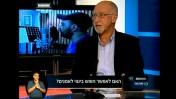 """ד""""ר רפי מן בתוכנית """"קו פתוח"""" בערוץ הכנסת"""