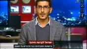 ארד אקיקוס בראיון בערוץ 2 בשאלה האם יש מיתון במשק בישראל, אתמול (צילום מסך)