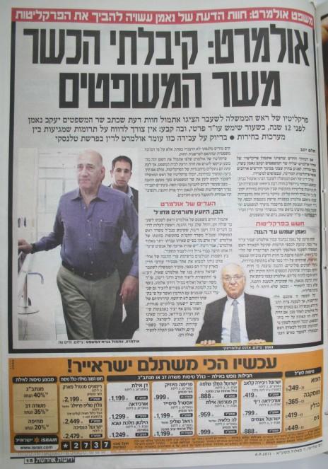 """""""ידיעות אחרונות"""", 6.9.2011"""