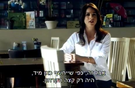 """מתוך תחקיר """"עובדה"""" על רונאל פישר (צילום מסך)"""