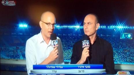 מוטי איוניר ועמיחי שפיגלר, צוות השידור של המשחק המרכזי בכדורגל בערוץ 1 (צילום מסך)