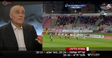 אורי לוי בערוץ 1, מדבר על קריית-שמונה מול באר-שבע (צילום מסך)