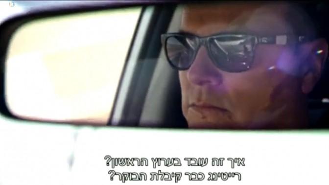 """בן שני מפנה שאלה ליעקב אילון (בתמונה) בכתבה בתוכנית """"עובדה"""", ערוץ 2, 29.12.14 (צילום מסך)"""