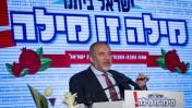 אביגדור ליברמן במפגש עם חברי ישראל-ביתנו לרגל השנה החדשה, ספטמבר 2014 (צילום: מרים אלסטר)