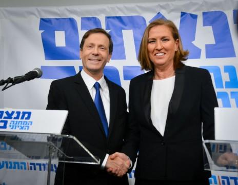 ציפי לבני ויצחק הרצוג מכריזים על איחוד מפלגותיהם, 10.12.14 (צילום: פלאש 90)