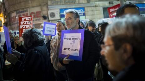 """הפגנה נגד ארגון להב""""ה, ירושלים, 13.12.14 (צילום: יונתן זינדל)"""