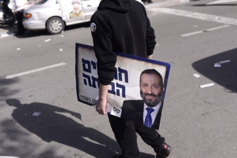 תל-אביב, יום הבחירות לכנסת ה-19, 22.1.13 (צילום: תומר נויברג)